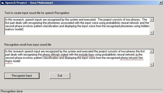 Независимая система распознавания речи с использованием