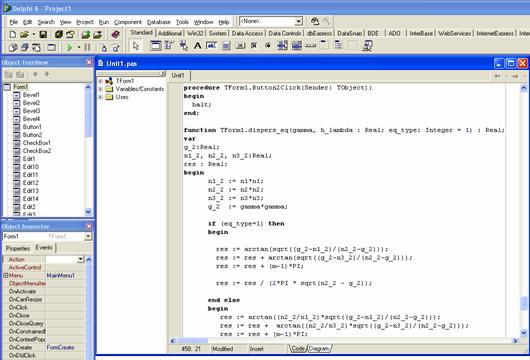 скачать программу язык программирования Delphi - фото 6